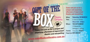 OOTB Playback Theatre Performance - 28 March